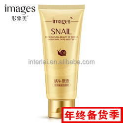 Bioaqua Images snail extract moisture replenishment nourishing cleansing cream