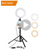 /product-detail/8-inch-10-inch-best-seller-led-selfie-ring-light-with-tripod-stand-60734769570.html