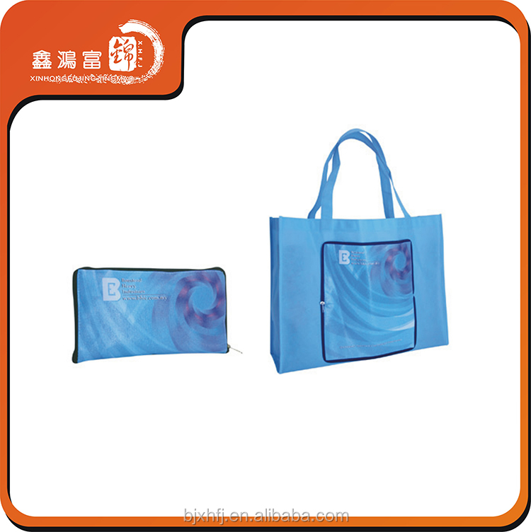 Custom Colorful Non Woven Foldable Shopping Tote Bag