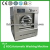 full automatic washing machine for clothes