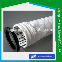 1 micron filter bag for dust