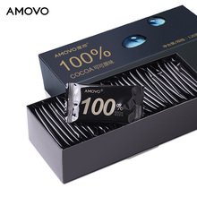 AMOVO 100% cocoa mass sugar free handmade dark candy and chocolate for wholesale
