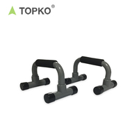 TOPKO Wholesale Custom Gym Bars Pull Up Station fitness push up bar for sale