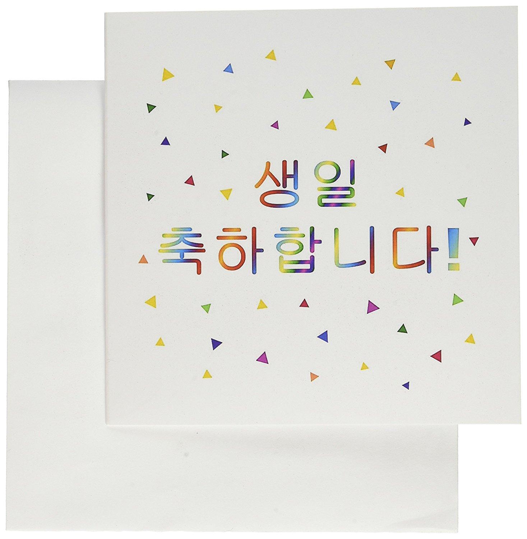 цвета поздравления на день рождения на корейском таких девушек