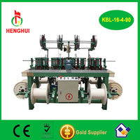 16 Spindle coaxial cable braiding machine used for usb/cellphone /wire /cablle