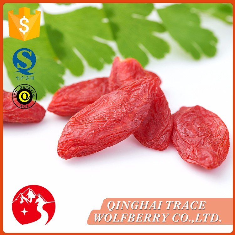 Factory directly wholesale bulk organic dried goji berry