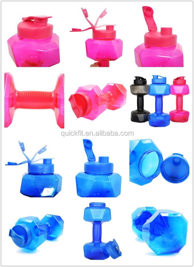 NO MOQ NO LOGO 75 Oz (2.2 L) Dumbbell Shaped Water Bottle Big Capacity Drinking Bottle BPA Free Flip Top Leak Proof lid