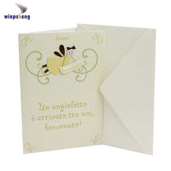 Paper Quilling Greeting Card And Envelopes Handmade Design
