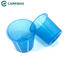 New design disposable medicine cup with long life