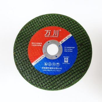 Best selling new condition kinkelder circular saw blade for metal cutting,  View saw blade for cutting stainless steel, OEM Product Details from ZSZY