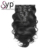Afro Clip In Thick Human Hair Extensions,Raw Indian Body Wave Wavy Black Hair Weave,Small Hair Extension Snap Clips