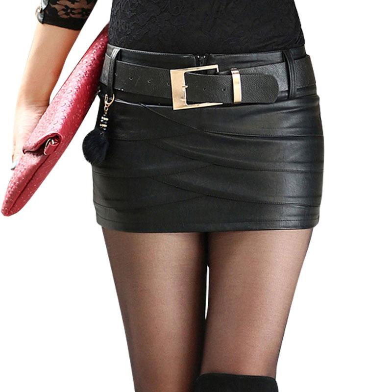 Designer Leather Skirt 84