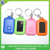 Expition Cute Solar Keychain, Promotional Solar Key Chain, Lighting Solar Key Ring