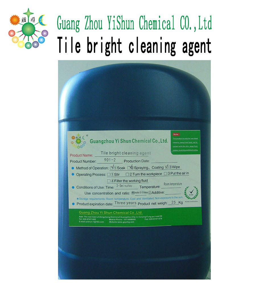 Tile Bright Cleaning Agent Tiles Cleaner Liquid Tile Degreasing - Cleaning agent for tiles