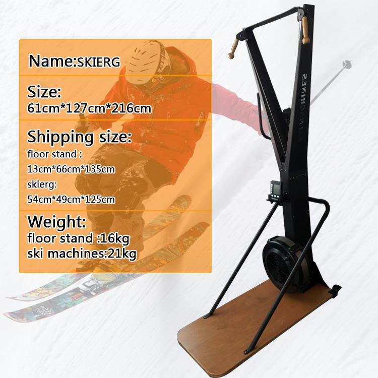Gym ski machine commercial cardio skiing machine ski erg machine