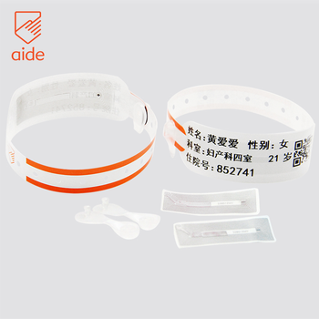 Custom Waterproof Disposable Hospital Id Patient Tags Passive UHF RFID Printable Thermal ID Wristbands With Programming Code