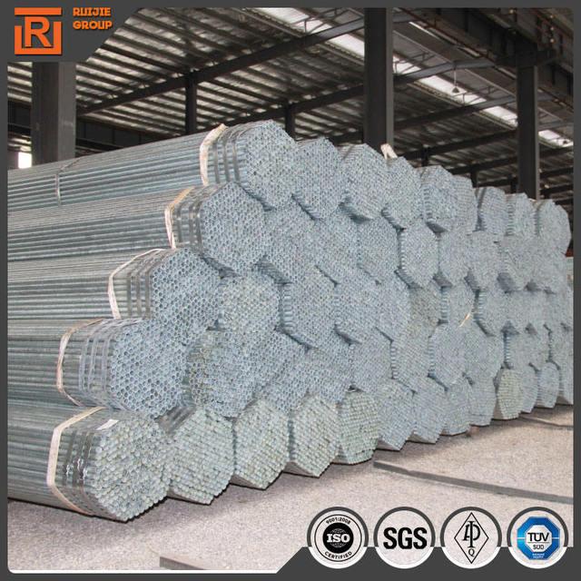 2 12 inch galvanized steel tube galvanized pipe 1 14 inch