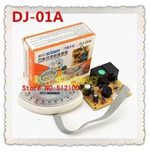 Free shipping 10pcs DJ-01A Soybean milk machine maintenance universal motherboard