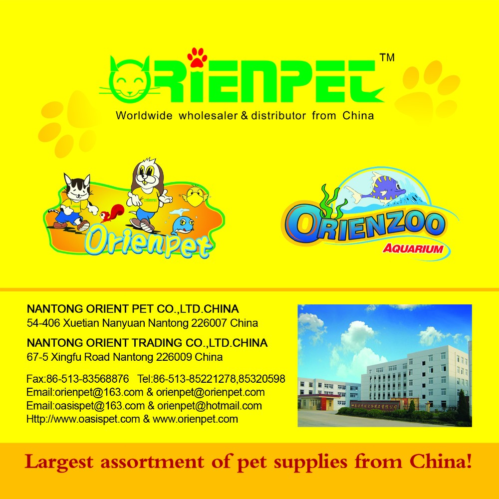 ORIENPET & OASISPET Rubber feeder bone Dog rubber chew toy Ready stocks NTD6007