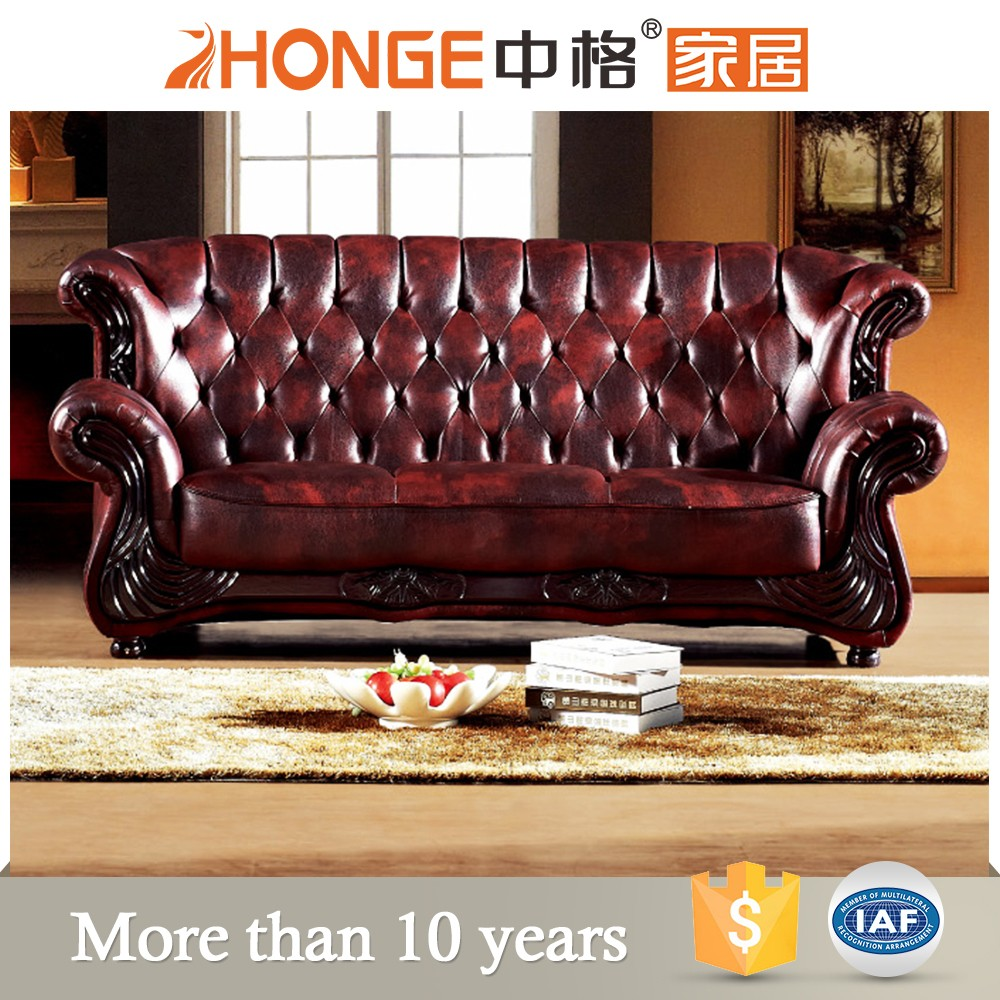 New Models Of Sofas Modern Office Equipment High End Sofa Leather