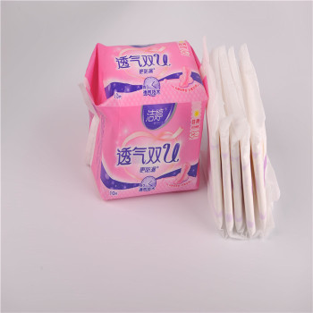 Biodegradable Bamboo Cherish Chemical Free Sanitary Napkins Buy