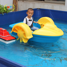 2018 Hot Selling Durable Water Park Kids Hand Paddle Boat For Sale