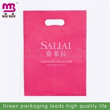 top class quality china resources packaging materials plastic die cut bag