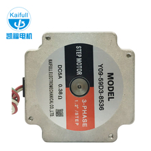 3 phase hybrid nema34 stepper motor for CNC, Robot, Wiper