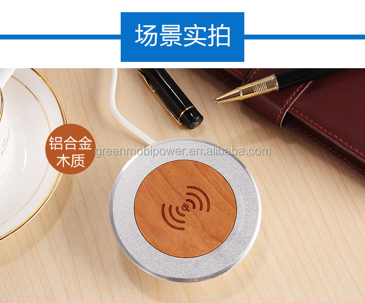 Wireless charger with Embedded desktop /qi wireless charger