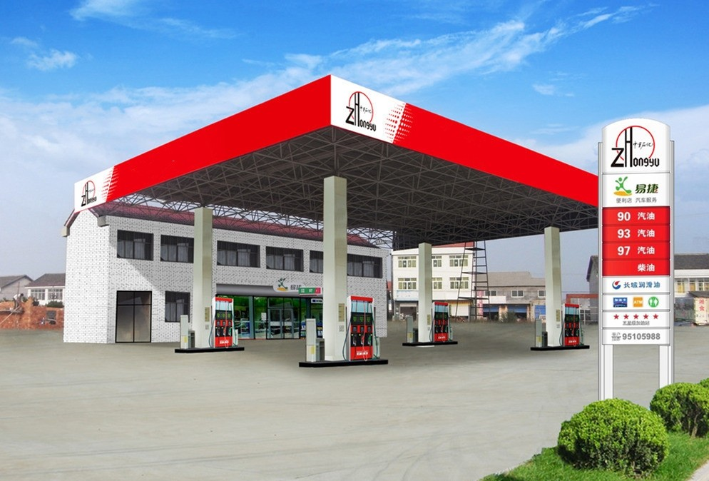 Long span metal steel structure gas station canopy roof & Long Span Metal Steel Structure Gas Station Canopy Roof - Buy Gas ...