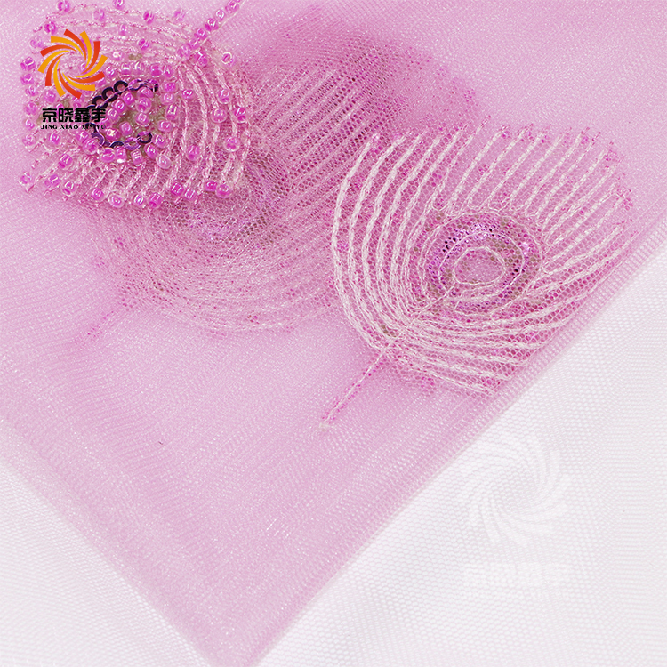Sequence Deco 3D 구슬 자 수 Pink Swiss Lace Fabric