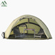 2018 new design anti-UV 2-man inflatable carp fishing tent bivvy with air tube