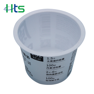 Promotion 170G Soft Plastic Cup With Ice Cream