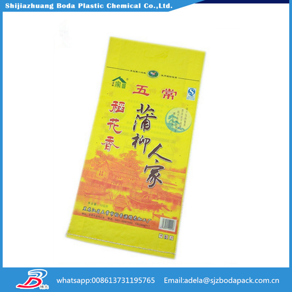 China Rice Bag Suppliers In Hyderabad With Bopp Lamination