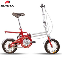 "Borita Single Speed 12"" HI-TEN Frame Steel CP Folding Bike Bicycle"