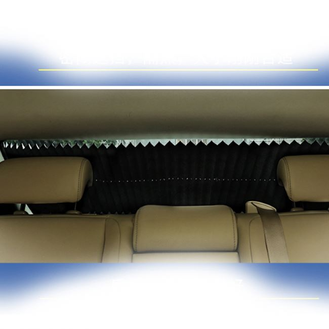 Car Sunshade Protect Your Car From The <strong>Sun</strong> Extended Anti-Theft Car Sunshade Automobile Sunshade Automobile Heat Shield