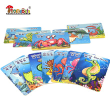 Factory Price Educational Children Toy Paper Jigsaw Puzzle