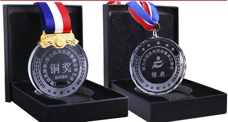 Exquisite personalized gifts custom trophies and medals with ribbon drape china