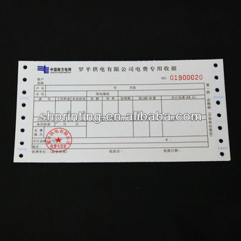 high quality color ncr invoice paper buy invoice paper ncr paper