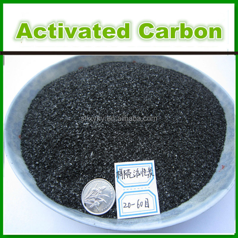4mm Coconut Shell Activated Carbon Pellet For Cip Gold Process ...