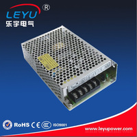 CE RoHS Best Price 50W Multi Output Power Supply