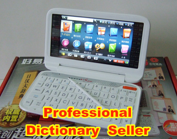 Free Shipping+ 3.5'' Besta V8+ Super English Chinese