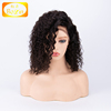 2019 Hot Sale Undetectable 150% Density Full Lace Curly Wigs for Black Women