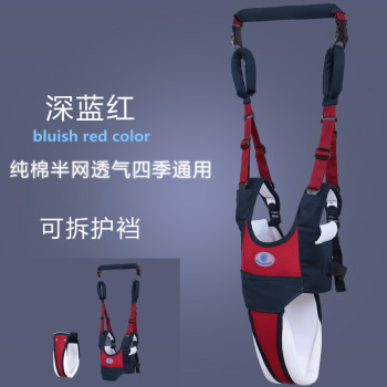 Customized Label Available Handheld Baby Walker Toddler Walking Helper Safety Harnesses Learning Assistant