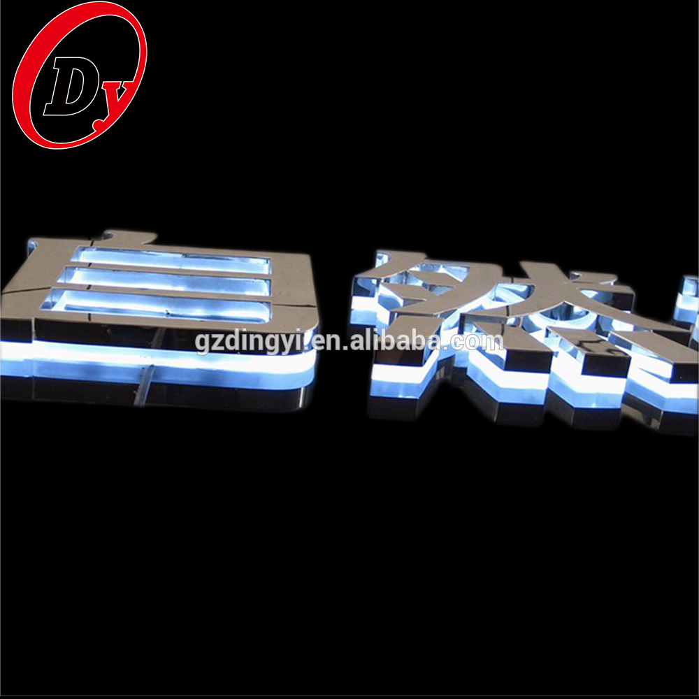 Custom Wall Mount Illuminated Channel Letters Led Backlit Outdoor Signage