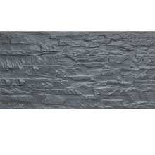 dark gray rock tile as exterior wall panels 300x600mm