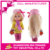 Fast Supplier Happy Kid Toy Doll Little 2017 Fashion Doll
