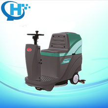 HY55B miniature floor scrubber carpet cleaning machine