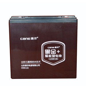 High quality China Wholesale free maintain deep cycle 48v 20ah lead acid car battery