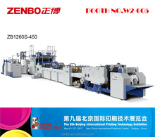 paper bag machine ZB1260S-450 fully automatic sheet feeding paper bag making machine